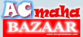 Buy AC online-acmahabazaar.com