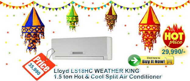 Lloyd Weather Kings 1.5 Ton 3 Star Split Air Conditioner