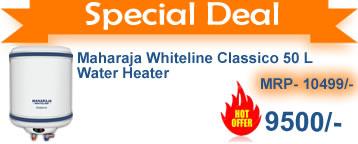 Buy cheap geyser water heater 50 ltr online india