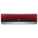 Voltas 125 EY (R) 1 Ton 5 Star Split AC Conditioner